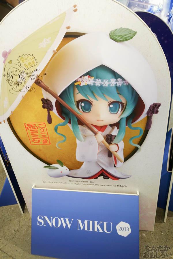 東京で雪ミクに出会える「SNOW MIKU東京展」初開催!_00810
