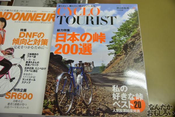 自転車&飲食オンリー『第二回やっちゃばフェス』自転車メインのフォトレポート!_0965