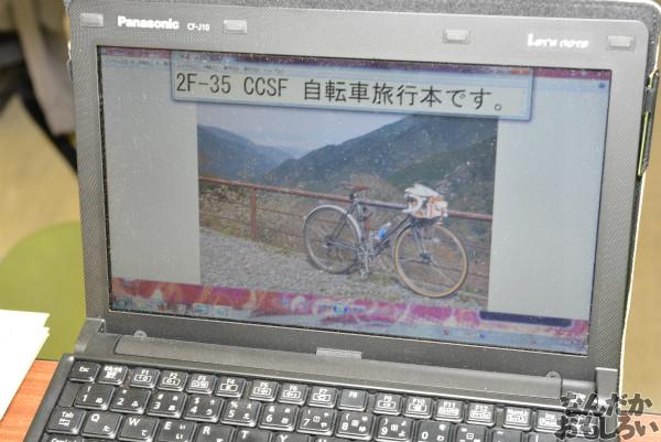 自転車&飲食オンリー『第二回やっちゃばフェス』自転車メインのフォトレポート!_0856