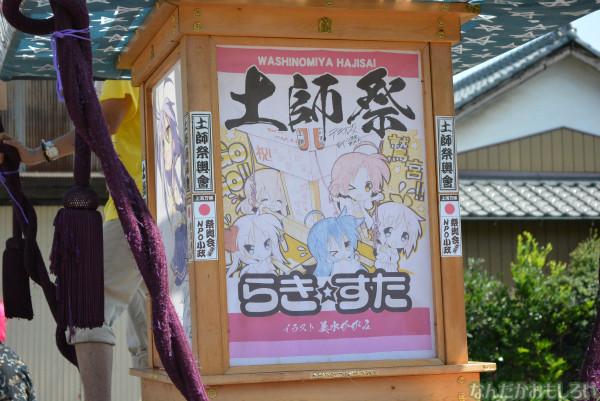 『鷲宮 土師祭2013』らき☆すた神輿_0475