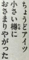 『彼岸島 48日後…』第34話感想5