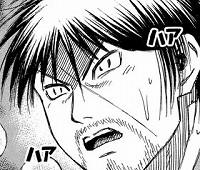 『彼岸島 48日後…』第174話(ネタバレあり)