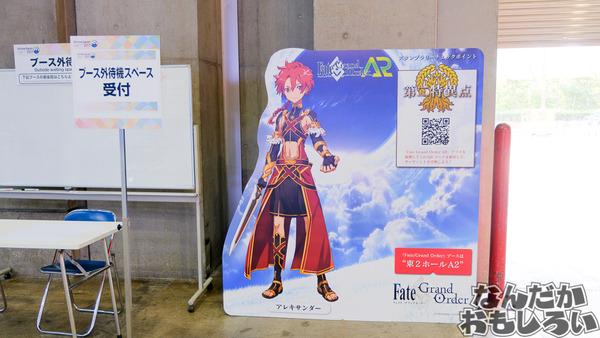『Fate/Grand Order』アニメジャパンのFGOブースやFGO関連情報2202