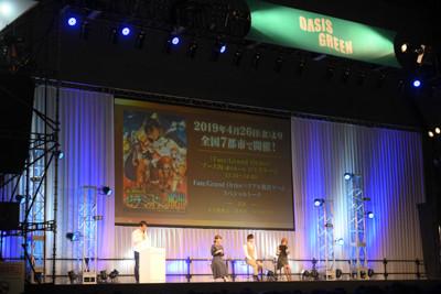 アニメジャパン2019FGOスペシャルステージ008
