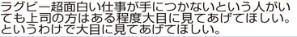 喧嘩稼業:101話_224430