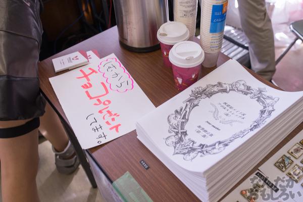 秋葉原のみがテーマの同人イベント『第2回秋コレ』フォトレポート_6384