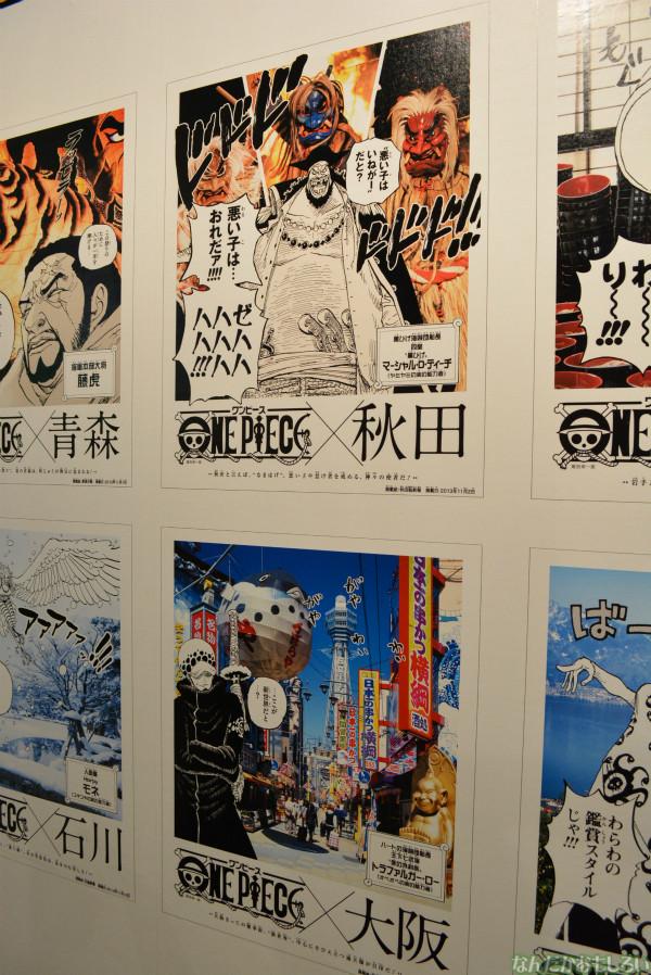 『ジャンプフェスタ2014』ワンピースご当地コラボ広告まとめ_0144