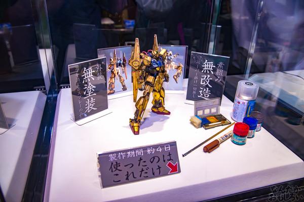 『ガンプラEXPO2015』ガンプラビルダーズ日本代表最終選考作品まとめ_5450