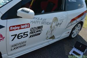『第7回足利ひめたま痛車祭』「アイドルマスター」「けいおん!」痛車フォトレポート_0872