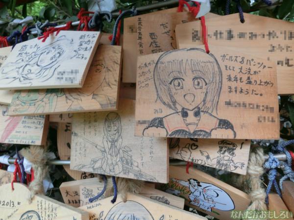 ガールズ&パンツァー 大洗磯前神社の板絵馬 - 3925