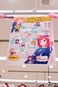 真姫ちゃんの同人誌即売会の写真画像_9197