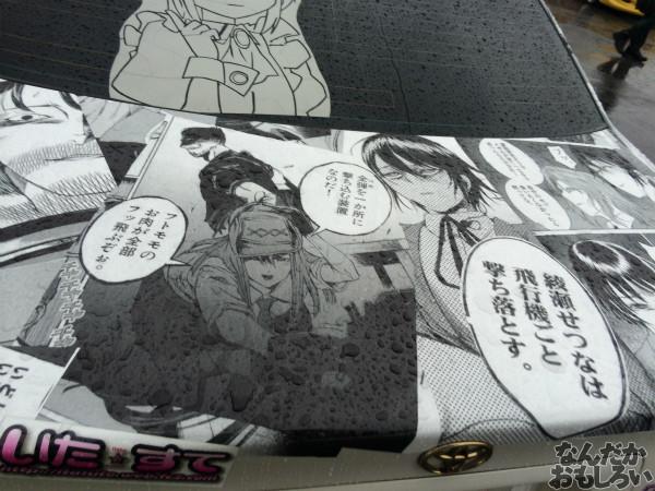『第10回痛Gふぇすたinお台場』「Fate」などTYPE-MOON作品、ほかアニメゲーム痛車フォトレポート ドドンと掲載200枚以上!3505