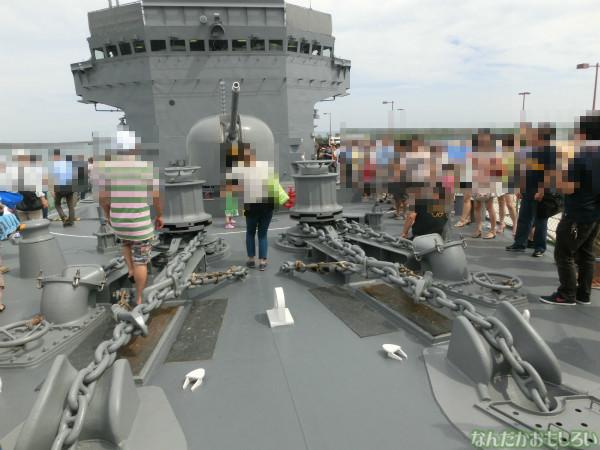 大洗 海開きカーニバル 訓練支援艦「てんりゅう」乗船 - 3802