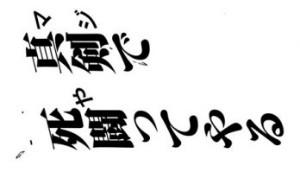 『刃牙道』第172話感想(ネタバレあり)
