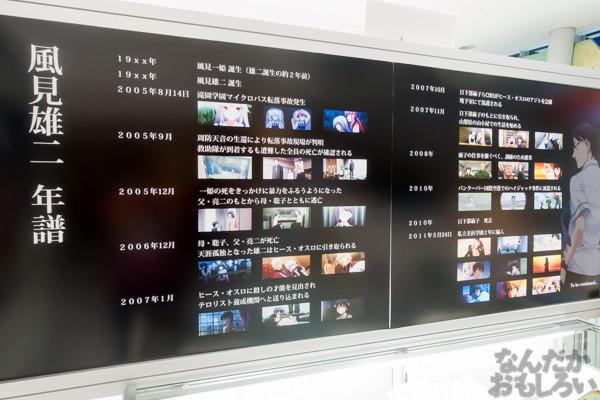 TVアニメ「グリザイア」展写真画像まとめ02819