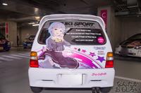 秋葉原UDX駐車場のアイドルマスター・デレマス痛車オフ会の写真画像_6599