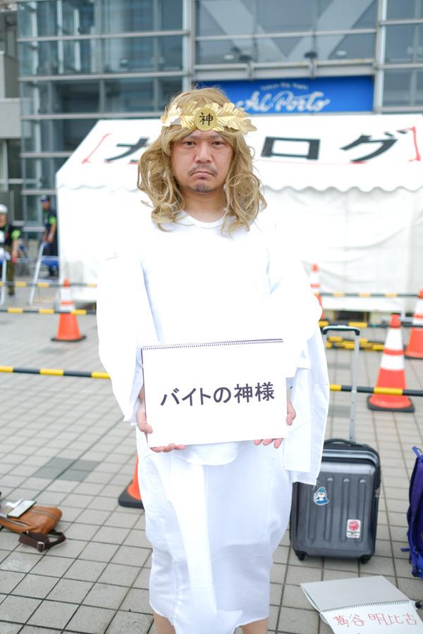 コミケ94コスプレ3日目レポート-13