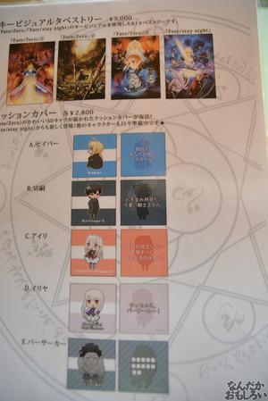 「Zero」「stay night」のコラボカフェ『Fate/Zero~stay night Cafe』フォトレポート_0422