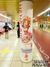 『デレステ』シンデレラガールズが新宿駅地下道をジャック!圧倒的豪華なデレステ広告をフォトレポート!0959