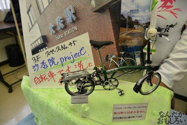 自転車&飲食オンリー『第二回やっちゃばフェス』自転車メインのフォトレポート!_0948