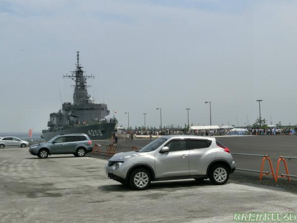 大洗 海開きカーニバル 訓練支援艦「てんりゅう」乗船 - 3714