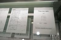 『Fate/stay night[UBW]』展示会の写真画像フォトレポート_02019