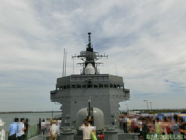 大洗 海開きカーニバル 訓練支援艦「てんりゅう」乗船 - 3800