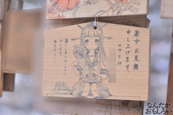 『土師祭2014』痛絵馬フォトレポート 「らき☆すた」「艦これ」など多くの痛絵馬が奉納