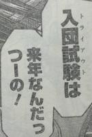 『テラフォーマーズ 地球編』第23話感想(ネタバレあり)56