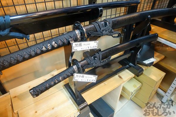 刀剣などを扱う秋葉原で有名な武器防具屋『武装商店』のフォトレポート_00943