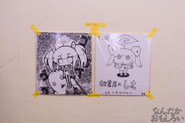 秋葉原のみがテーマの同人イベント『第2回秋コレ』フォトレポート_6344