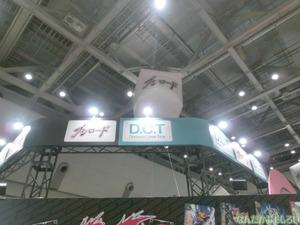 東京おもちゃショー2013 レポ・画像まとめ - 3182