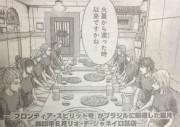 『テラフォーマーズ 地球編』第25話感想(ネタバレあり)