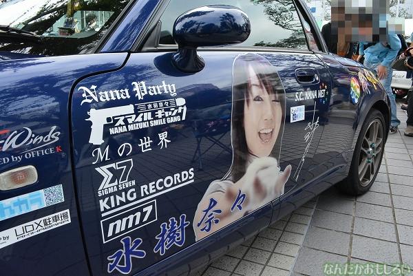 『アニ玉祭』展示痛車フォトレポート_0540