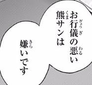 20160725_104241