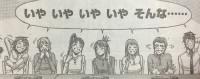 『テラフォーマーズ 地球編』第28話感想(ネタバレあり)2