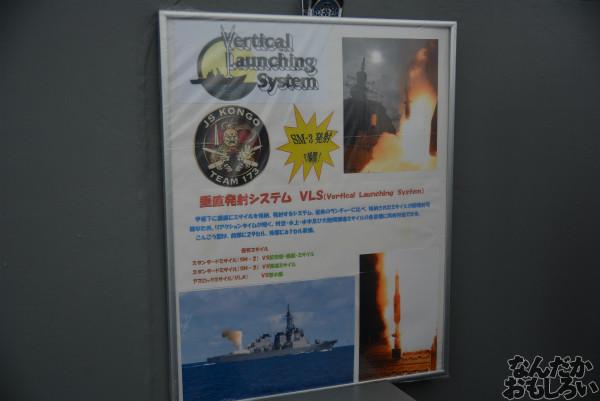『第2回護衛艦カレーナンバー1グランプリ』護衛艦「こんごう」、護衛艦「あしがら」一般公開に参加してきた(110枚以上)_0708