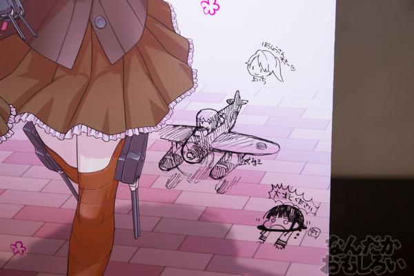 京都で開催『ボーカロイド×艦これ』合同同人即売会フォトレポート_7407