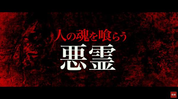 実写映画『BLEACH』特報映像解禁_104536