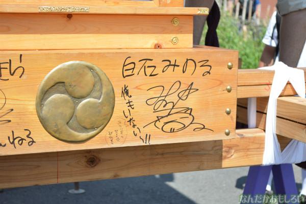 『鷲宮 土師祭2013』らき☆すた神輿_0472