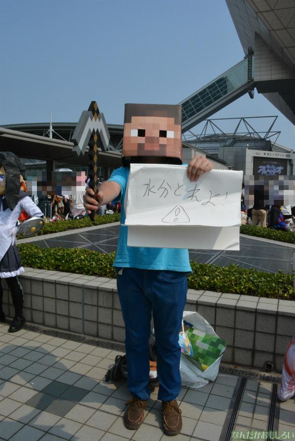 『コミケ84』2日目コスプレまとめ 男性、おもしろコスプレイヤーさん_0138