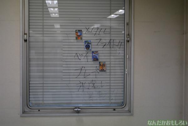 小学館ビルの「豪華すぎる落書き」観覧レポート全記事まとめ_0034