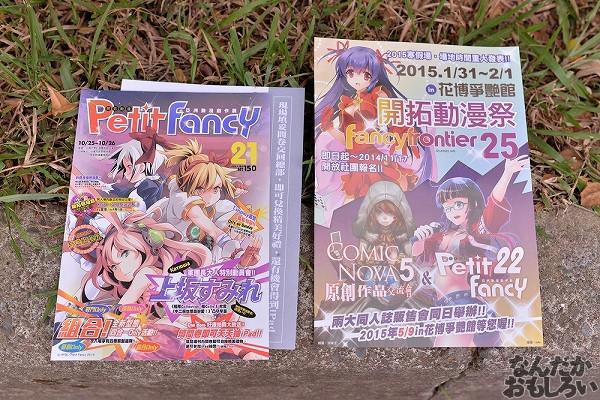 初の海外取材!台湾同人イベント『Petit Fancy 21』イベントの様子をお届け 艦これ同人多かったー!_8199