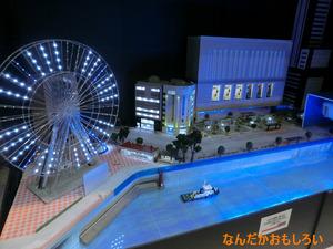 第52回静岡ホビーショー 画像まとめ - 3068