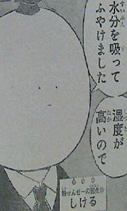 20121210_063959