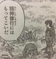 『はじめの一歩』1126話感想(ネタバレあり)1