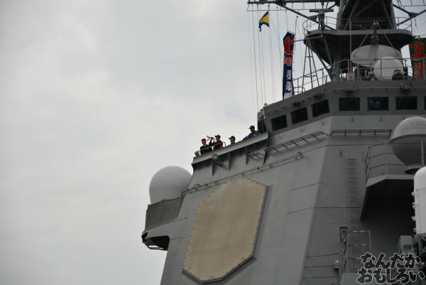 『第2回護衛艦カレーナンバー1グランプリ』護衛艦「こんごう」、護衛艦「あしがら」一般公開に参加してきた(110枚以上)_0700