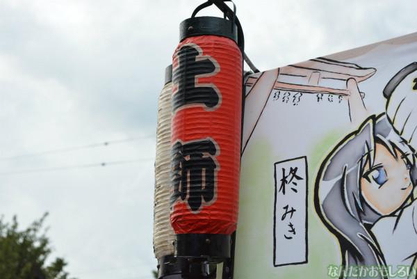 『鷲宮 土師祭2013』ゲリラ雷雨の様子_0690
