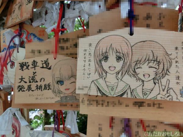 ガールズ&パンツァー 大洗磯前神社の板絵馬 - 3940