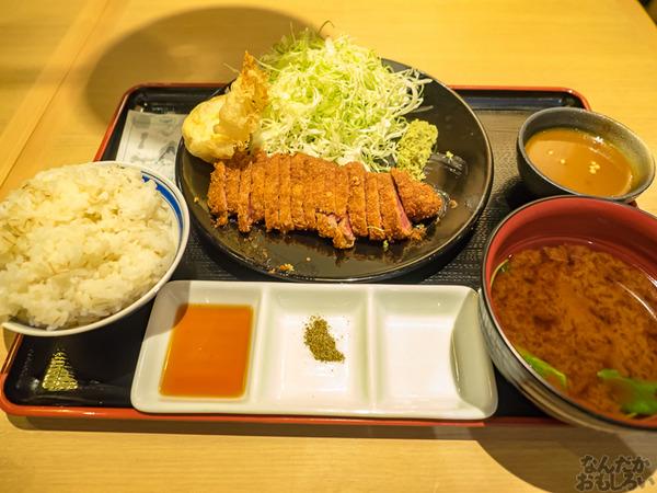 秋葉原に京都発の牛カツ専門店「京都勝牛 ヨドバシAKIBA」オープン 麦ご飯おかわり自由、わさびやカレーつけ汁など一風変わった牛カツを堪能してきた0006